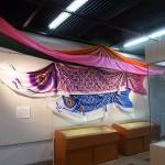 千葉市立郷土博物館と共催です。
