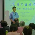 会場は千葉市立郷土博物館です。湯浅館長のご挨拶。