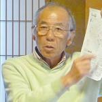 谷 英男 講師