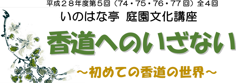 161013_teienbunkakoza